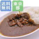 松阪牛カレー5食