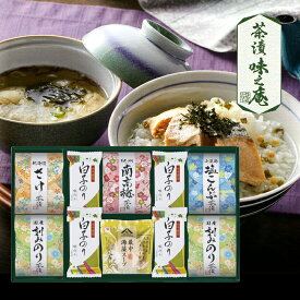 【お買い物マラソン】茶漬 味之庵お茶漬けセットのど黒最中スープ付4,000円(L4125-057)(2664-40)