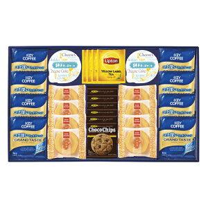 Lipton・QBB・KEY COFFEEスイーツ&コーヒー5,000円セット(3435-50) キーコーヒードリップコーヒー リプトンイエローラベル チョコチップクッキー バニラバウム【お返し ギフト 内祝い 出産内祝い