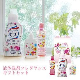 液体洗剤フレグランスギフトセット (L4155-019)(NBJ-20J) ニュービーズジェル(820g)・薬用ハンドソープ(250ml)・台所洗剤(270ml)×各1 洗濯洗剤