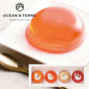 OCEAN & TERRE PremiumフルーツゼリーセットA(C1247-060)(A084) ■北海道赤肉メロン(72g)×1 山形県さくらんぼ(72g)×1 山形県白桃(72g)×1 福岡県あまおう苺(72g)×1