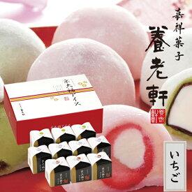 京都 養老軒 京大福アイス(C1272-047T)(A-KQ) バニラ(38g)×4、苺(38g)・抹茶(36g)×各3