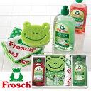 フロッシュ キッチン洗剤ギフト(C1281-056)(FRS-525D) タオル:綿100% クロス:ポリエステル80% ナイロン20% 食器用洗剤(アロエヴェラ)(5…