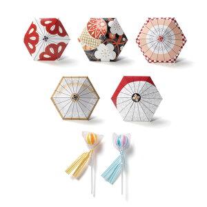 祝傘(棒付キャンディー)1個 飴 キャンディ 和風 和 お洒落 おしゃれ ありがとう 感謝 プチギフト 結婚式 ウェディング 披露宴 サンキュー[AI]