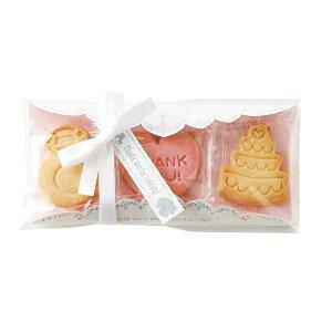 Wedding Cookie プチギフト 結婚式 ウェディング 披露宴 お菓子 2次会 イベント 景品 粗品[AI]