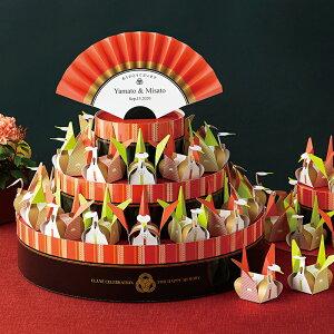 プチギフト 結婚式 お菓子 メオトヅル(こんぺいとう)42個セット ウェディング 披露宴 名入れ[AI]