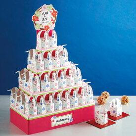 祝い鶴 32個セット あられ 和菓子 プチギフト 結婚式 ウェディング 披露宴 名入れ オーダー ウェルカムボード 和 和装 和風 和婚 お菓子[BW]