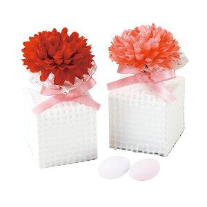 エレガントフラワーガーデン ピンポンマム情熱 単品 プチギフト 結婚式 ウェディング 2次会 造花 披露宴 ドラジェ[BW]