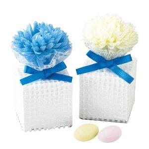 エレガントフラワーガーデン ピンポンマムそよ風 単品 プチギフト 結婚式 ウェディング 2次会 造花 披露宴 ドラジェ[BW]