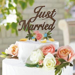 ケーキトッパー(フラワー) cake topper 結婚式 披露宴 2次会 二次会 お洒落 パーティー ケーキ ウェディングケーキ