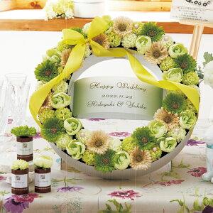 リースガーデン 52個セット プチギフト 結婚式 ウェディング 披露宴 名入れ オーダー ウェルカムボード 2次会 プレ花嫁