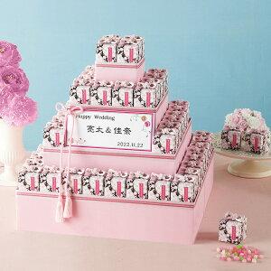 YOU-ZEN小箱 60個セットプチギフト 結婚式 ウェディング 披露宴 名入れ オーダー 金平糖 ウェルカムボード[CO]