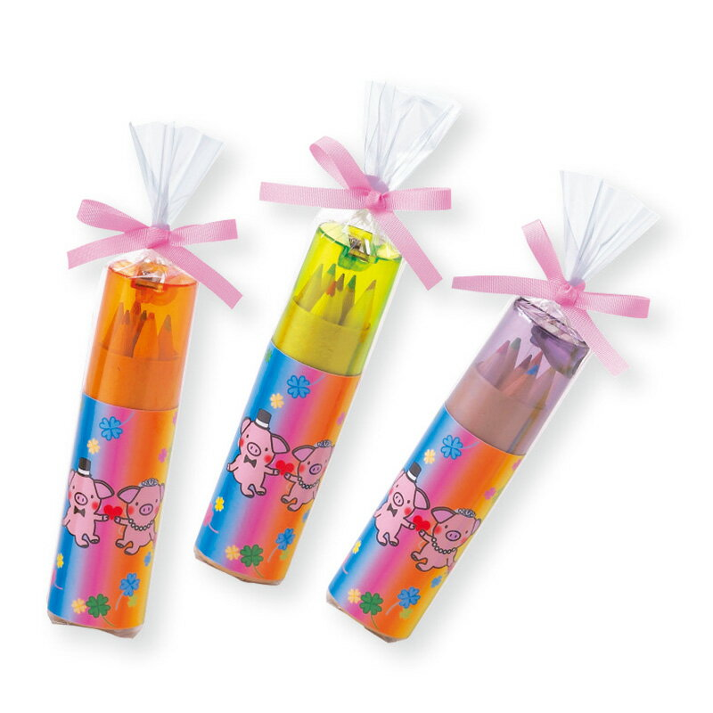 ぶたさんの虹色えんぴつプチギフト 結婚式 パーティー イベント 景品 粗品 バラマキ ウェディング 2次会 子供
