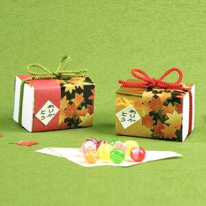もみじの玉手箱 プチギフト お菓子 和装 和 和風 結婚式 イベント 景品 粗品 和柄 飴 キャンディ[HF]