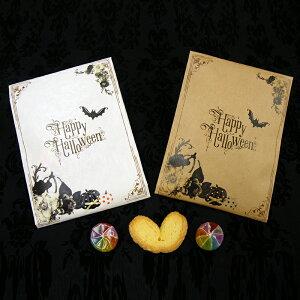ハロウィンスイーツ ハロウィン ハロウィーン お菓子 プチギフト 飴 キャンディ パイ イベント 景品 粗品 まとめ買い 販促 子供[HF]
