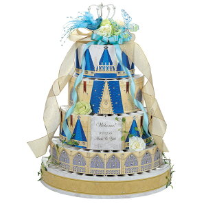 ディア・プリンセス(クッキー・紅茶) 62個セット プチギフト 結婚式 ウェディング 披露宴 名入れ オーダー お菓子[HF]
