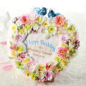 マ・シェリ 48個セット プチギフト 結婚式 ウェディング 披露宴 名入れ オーダー お菓子 ドラジェ 縁起物 鳥 バード 青い鳥 フラワー 花 造花 ピンク 可愛い