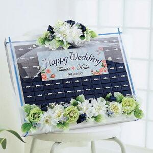 アクア・フローラル(ドラジェ) 56個セット プチギフト 結婚式 ウェディング 披露宴 名入れ オーダー お菓子 ウェルカムボード リボン ブルー 縁起物 ドラジェ フラワー 花