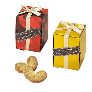 ブリリアント・ローゼ(ハートパイ) 1個 プチギフト お菓子 パイ イベント 景品 粗品 まとめ買い 結婚式 パイ ゴールド レッド 赤 お洒落 大人可愛い