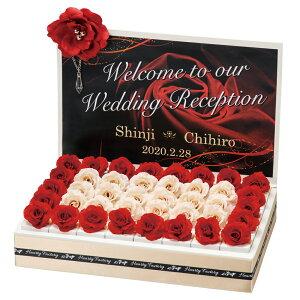 ルージュ・シャドー(ドラジェ) 40個セット プチギフト 結婚式 披露宴 二次会 ウエディング ブライダル ウェルカムボード 名入れ セミオーダー 花 フラワー 白 赤 ホワイト レッド 大人可愛い