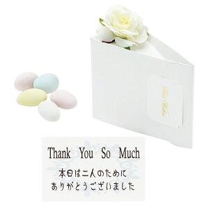 テディケーキ(ドラジェ) 1個 プチギフト お菓子 結婚式 2次会 披露宴[HF]