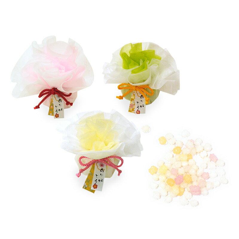 花こんぺいとう プチギフト お菓子 和 和装 結婚式 2次会 金平糖 景品 粗品 イベント【あす楽対応】