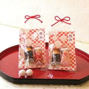 チョコっと感謝 プチギフト お菓子 結婚式 挙式 ウェディング 披露宴 2次会 二次会 新郎新婦 ありがとう イベント パーティー ノベルティ[HF]