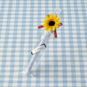 サン・フラワー プチギフト 結婚式 お礼 景品 粗品 ボールペン ヒマワリ 向日葵 ひまわり[HF]