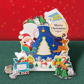 サンタのプチギフト 36個セット プチギフト 結婚式 ウェディング 披露宴 名入れ オーダー お菓子 クリスマス 挙式 ウェルカムボード ハートチョコ チョコ[OG]