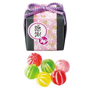 祝むすび てまりキャンディー プチギフト お菓子 和 和風 和婚 結婚式 お礼 景品 粗品[OG]