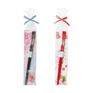 和の心 箸(キャンディー付) プチギフト お菓子 箸 キャンディ 和 和風 和婚 結婚式 お礼 景品 粗品[OG]