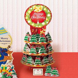 セイントツリー ドライ苺チョコレート 39個セット プチギフト 結婚式 ウェディング 披露宴 名入れ オーダー お菓子 クリスマス 挙式 ウェルカムボード ハートチョコ チョコ[OG]