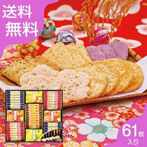 【送料無料】金澤兼六製菓 兼六の華 KRH-30R ※ギフト包装(無料) [内容変更・キャンセル不可]