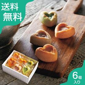 【送料無料】パティスリー ポタジエ 野菜のココロ 6個 ※ギフト包装(無料) [内容変更・キャンセル不可]