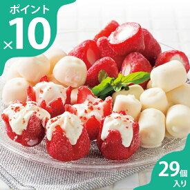 【ポイント10倍 送料無料】アイス ギフト 苺の花畑 340 / お菓子 ご褒美スイーツ ※包装不可の商品です