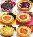 アレルギー対応ケーキ(お試し12個セット)≪もも(2個)・りんご(2個)・ブルーベリー(2個)・みかん(2個)・さつ…