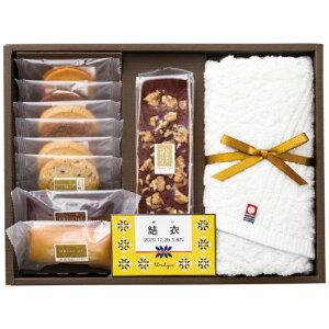 送料無料 【出産内祝い】 (名入れ) プレミアムパウンドケーキ・焼菓子&今治オーガニックコットンタオル CPT-40A
