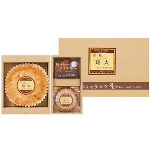 10個以上 送料無料 【出産内祝い】 (名入れ) NASUのラスク屋さん ベイクドチーズケーキ・ミニプリンケーキ&ラスク NCPK-30