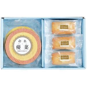 【出産内祝い】 (名入れ) バームクーヘン(苺ミルク)&フィナンシェSWF-15