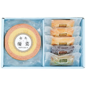 送料無料 【出産内祝い】 (名入れ) バームクーヘン(苺ミルク)&フィナンシェSWF-20