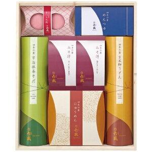 送料無料 【出産内祝い】 (名入れ) 【木箱入り】 京料理 六盛 四季の箸 このみよせ RY-DA