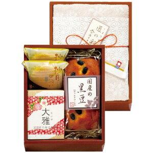 5個以上 送料無料 【出産内祝い】今治タオル& (名入れ) 和菓子詰合せ IMW-25