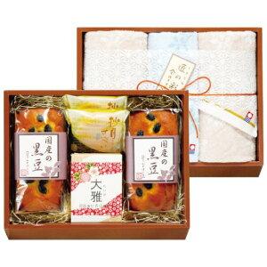 送料無料 【出産内祝い】今治タオル& (名入れ) 和菓子詰合せ IMW-50