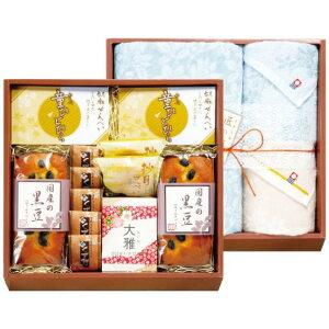 送料無料 【出産内祝い】今治タオル& (名入れ) 和菓子詰合せ IMW-70