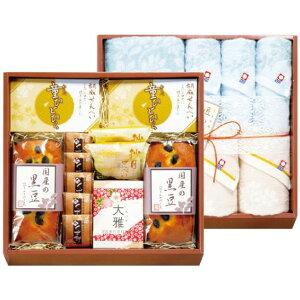 【出産内祝い】今治タオル& (名入れ) 和菓子詰合せ IMW-100