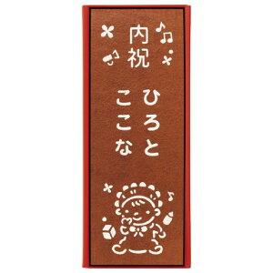 5個以上 送料無料 【出産内祝い】 (名入れ) 長崎堂 カステーラ(大) NT-20