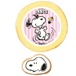 10個以上 送料無料 【出産内祝い】 (名入れ) ≪女の子≫スヌーピー クッキー&バウムクーヘンセット SPB-AN