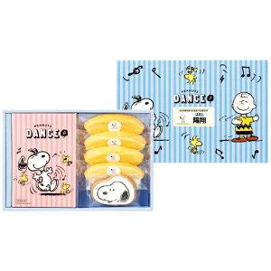 送料無料 【出産内祝い】 (名入れ) ≪女の子≫スヌーピー クッキー&バウムクーヘンセット SPB-BN