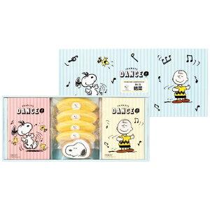 送料無料 【出産内祝い】 (名入れ) ≪女の子≫スヌーピー クッキー&バウムクーヘンセット SPB-CN