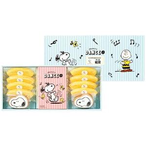 送料無料 【出産内祝い】 (名入れ) ≪女の子≫スヌーピー クッキー&バウムクーヘンセット SPB-DN